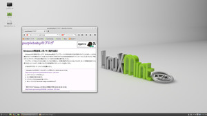 linux_mint.jpg