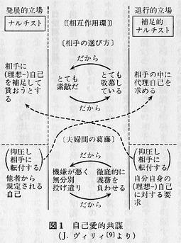 精神の科学 第七巻 p137.jpg