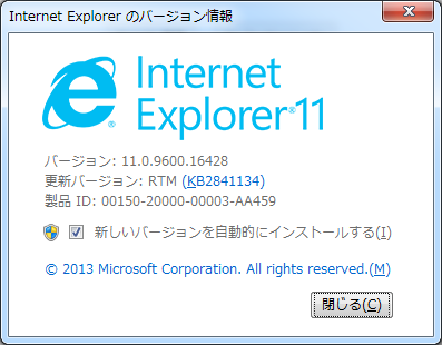IE11.png